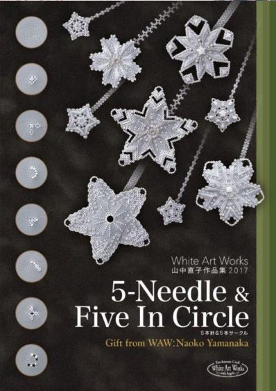5_needle_5_in_a_circle