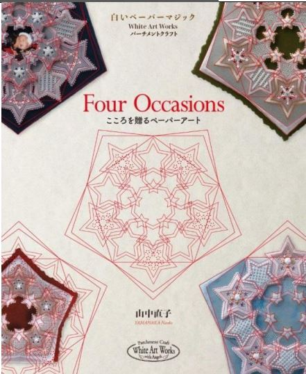 Four_Occasions